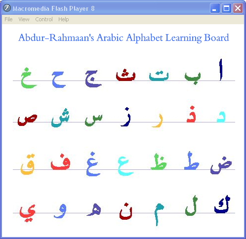 LEARN ARABIC ALPHABETS - FOR CHILDREN
